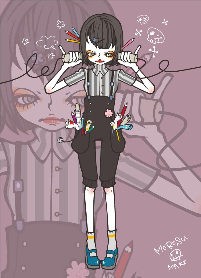 stripe_02