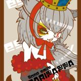 ese-k